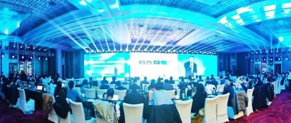 2020電力大數據協同創新高峰論壇在京舉行