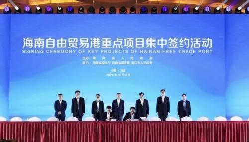 GE與海南省人民政府簽署戰略合作備忘錄