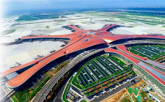 北京大興國際機場及臨空經濟區有望開采地熱!