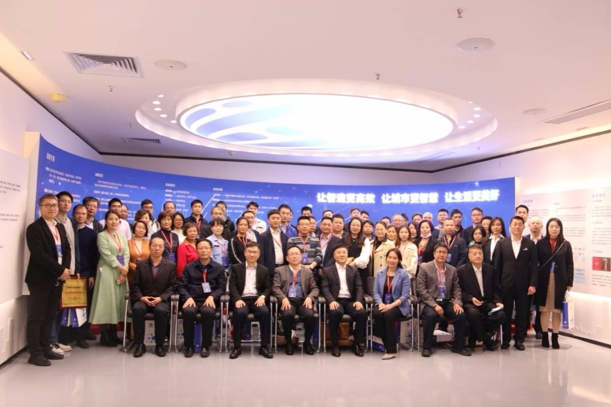 廣州工業機器人制造和應用產業聯盟第一屆第五次會員大會圓滿成功