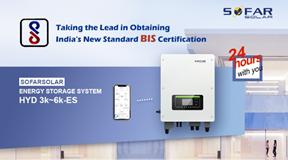 首航储能逆变器取得印度BIS(R-41156892)认证,完成对印度储能市场布局