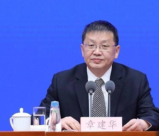 解析《新时代的中国能源发展》白皮书主要内容