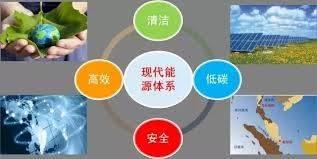生态环境部副部长庄国泰:推动清洁低碳能源成为能源消耗增量主体