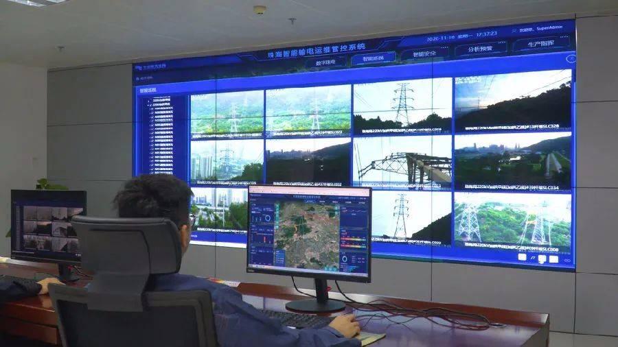 南方电网对澳门供电量累计达到549.21亿千瓦时