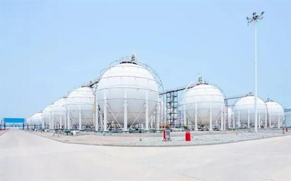 2021年(第十届)中国天然气行业年会暨氢能产业创新发展论坛