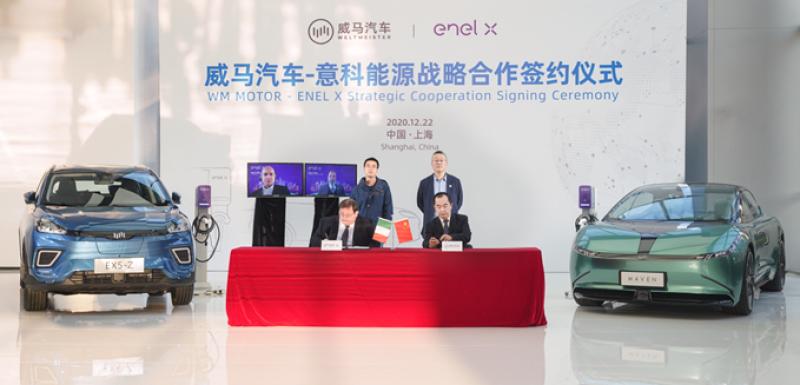 威马汽车牵手Enel X将于 2021 年一季度登陆东南亚市场