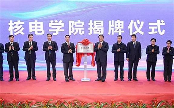 秦山核电与海盐签署战略合作协议 打造企地融合的典范!