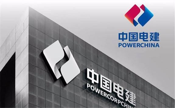 中国电建:数字化转型被摆在了更加重要的位置