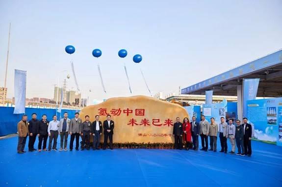 全国首个综合能源制氢加氢加气一体化站在佛山开工