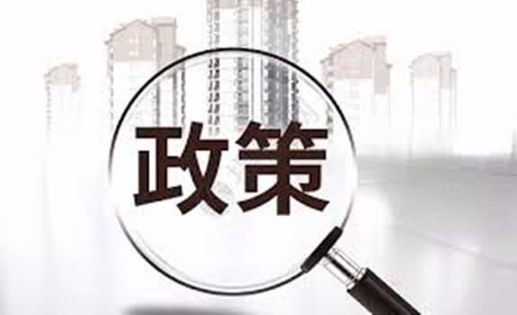 关于《中共河南省委关于制定河南省国民经济和社会发展 第十四个五年规划和二O三五年远景目标的建议》的说明