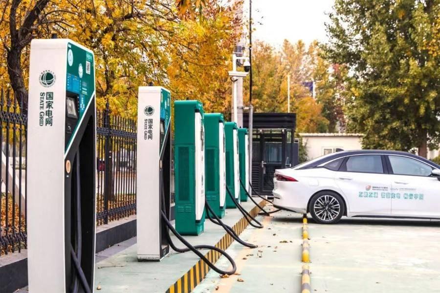 國家電網有限公司榮獲第十四屆中國汽車年會2020新能源汽車產業推動獎