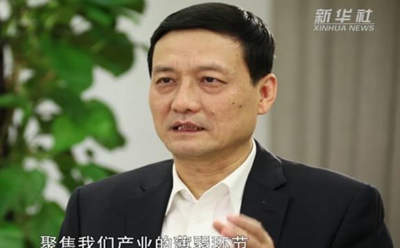 """啃下""""硬骨头"""" 锻造新优势——工信部部长肖亚庆谈2021年工业通信业发力点"""