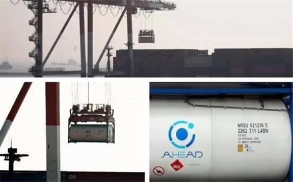 日本氫能鏈技術研究合作組(AHEAD)實現全球首次遠洋氫能運輸