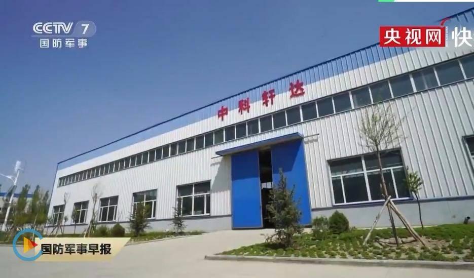 中科軒達新型稀土儲氫合金電極材料已形成規模供應