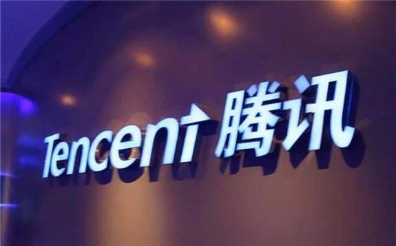 马化腾:腾讯启动碳中和规划,成为了首批启动碳中和规划的互联网企业之一