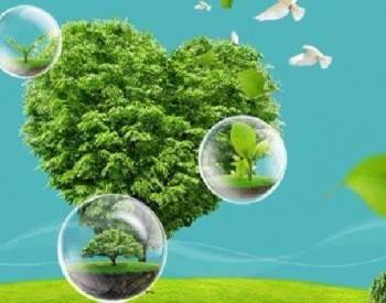 """""""十四五""""能源需求預測與展望報告發布,能源系統將加強清潔低碳高效轉型"""