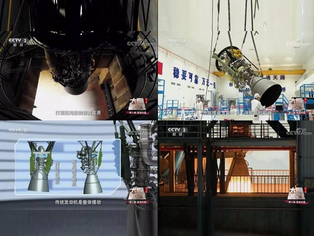 我国重型火箭发动机研制获新进展 可填补我国氢氧发动机型谱和技术空白