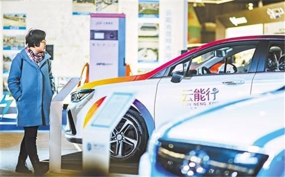為2021年擴內需促消費打下好基礎—— 新一輪汽車下鄉來了