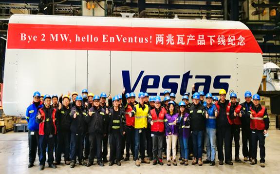 维斯塔斯天津机舱组装厂宣告:再见,2 MW,你好,新时代!