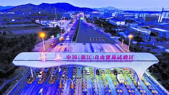 浙江自貿試驗區油氣貿易企業全生命周期監管成效顯著