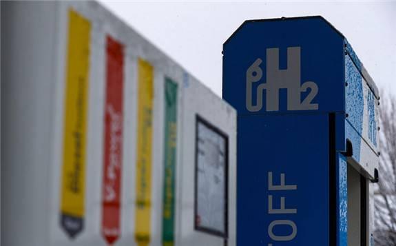 德国政府投资七亿欧元大力发展氢能