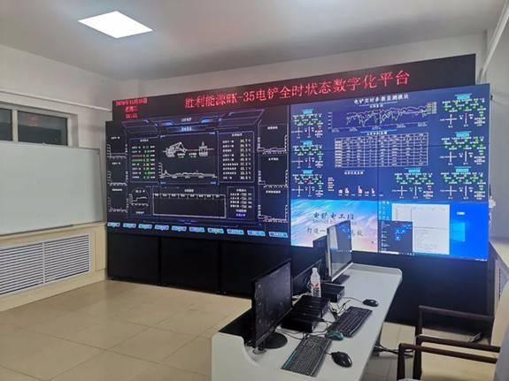全国首个矿区全覆盖局域网型WK-35电铲全时状态数字化平台在国家能源集团上线