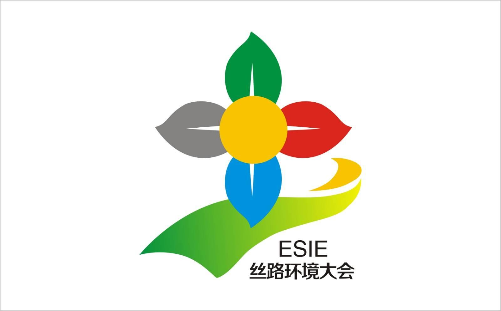 第十五屆絲路(西安) 水處理展覽會