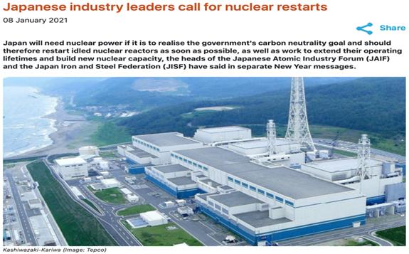 日本产业界呼吁政府加速重启核电站
