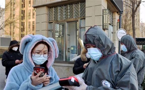 國家電網石家莊供電公司:安心在家抗疫,欠費不停電