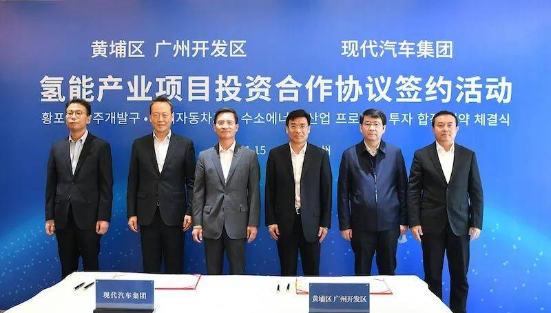 現代汽車集團宣布在廣州開發區成立現代汽車氫燃料電池系統(廣州)有限公司