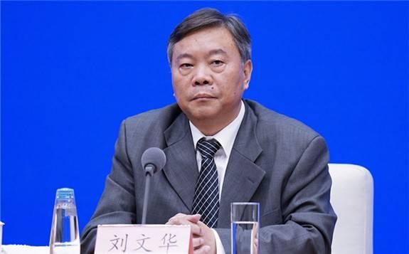 劉文華:能源供應保障有力 能耗強度繼續下降