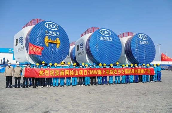 南网桂山项目7MW海上机组在东方福建风电圆满产出