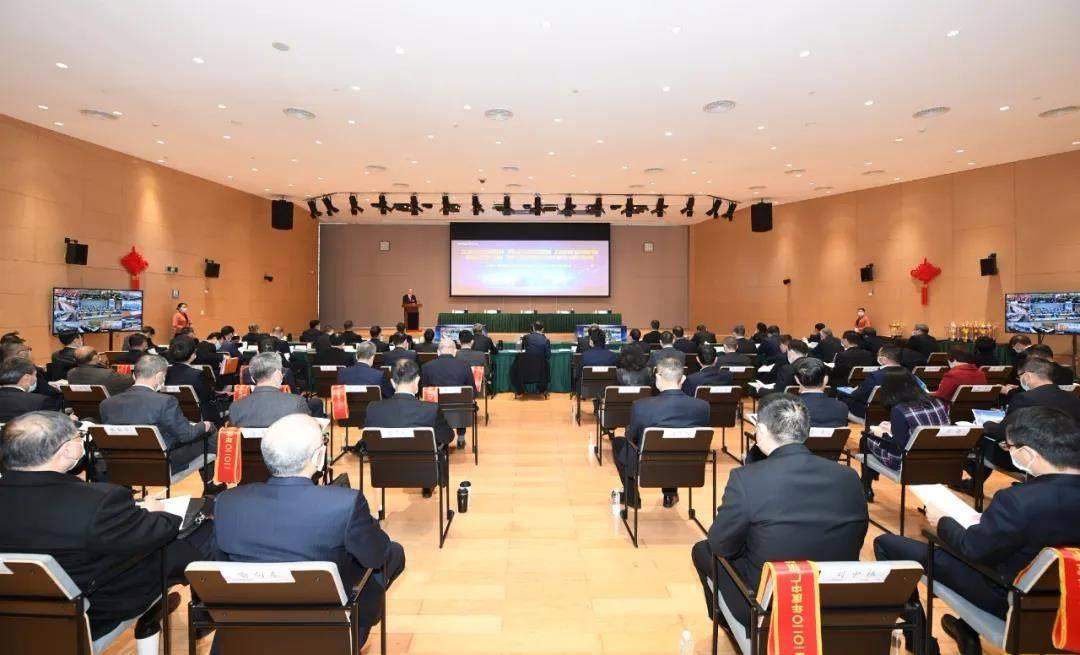 中廣核集團召開2021年工作會議