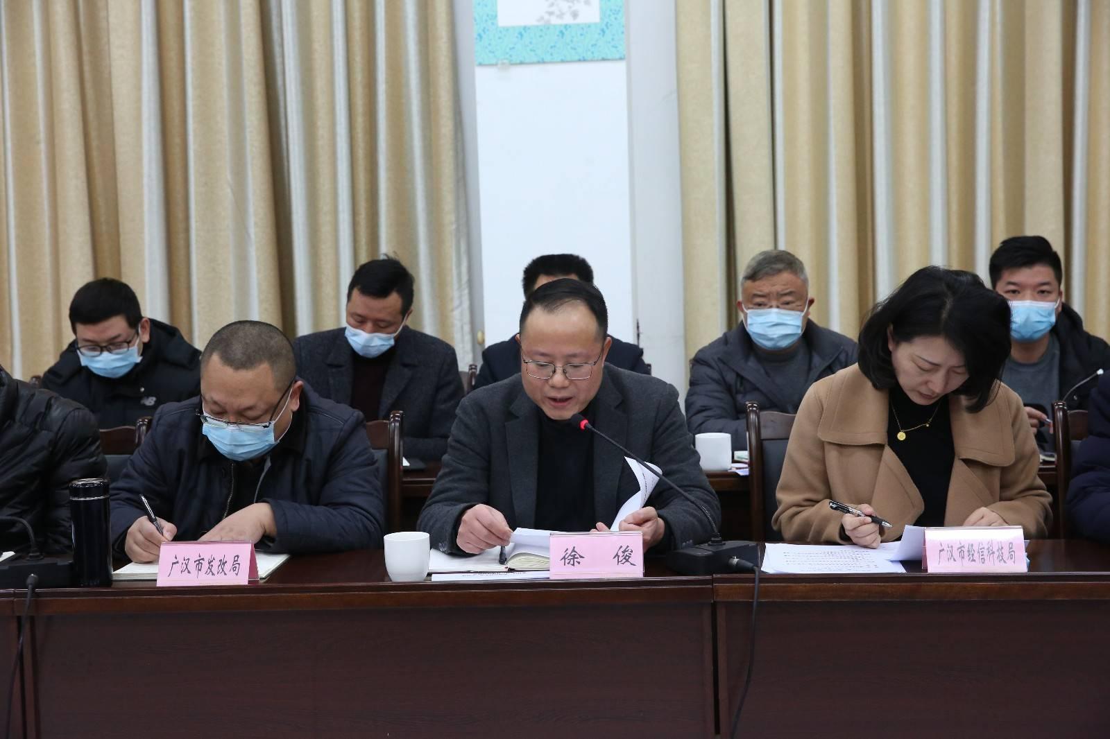 成都、德阳、西南石油大学两地三方油气产业战略合作成功签约