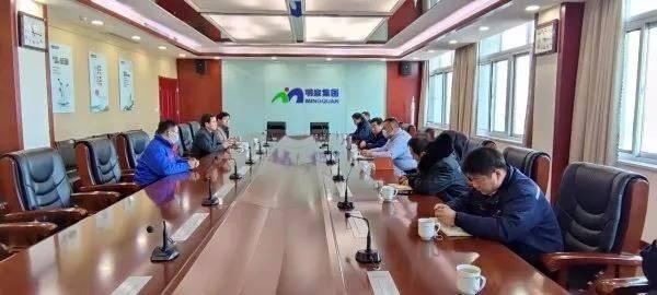 济南市持续推动氢能产业项目建设