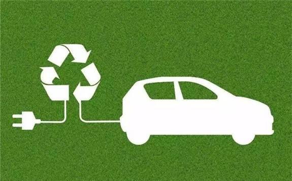 2021氢能及固体氧化物电池产业技术论坛