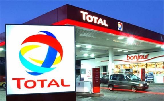 法国巨头道达尔石油公司(Total)退出美国石油协会