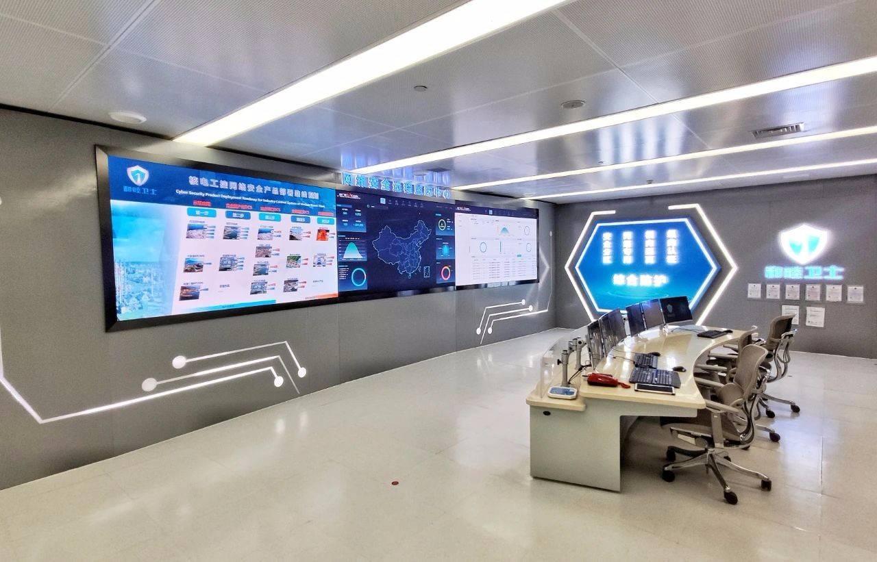 新格局与新发展 | 广利核公司:科技自立自强推动高质量发展