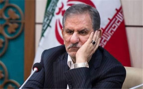 伊朗副总统埃沙格·贾汉吉里:美国对伊朗油气业的制裁没有达到目的