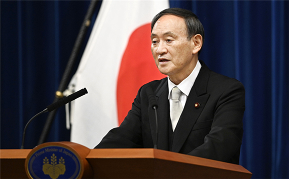 """日本政府日前发布""""绿色成长战略"""":优化能源产业结构 致力于实现碳中和"""