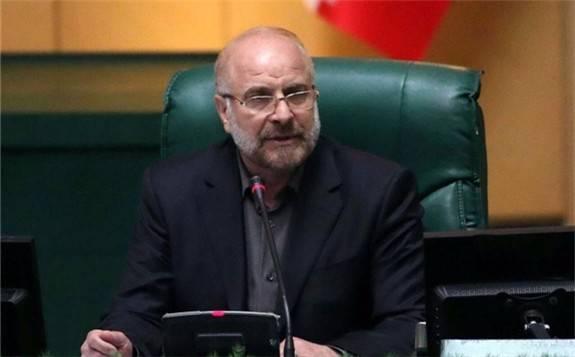 伊朗议长:开始的20%丰度浓缩铀生产快于预定进度