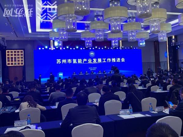 苏州发布国内首部城市级氢能产业白皮书 2035年氢能产业将破千亿产值