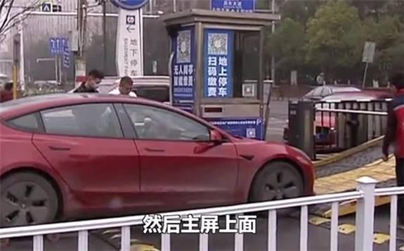 """特斯拉针对""""甩锅""""国网南昌致歉,表示录音被剪辑"""