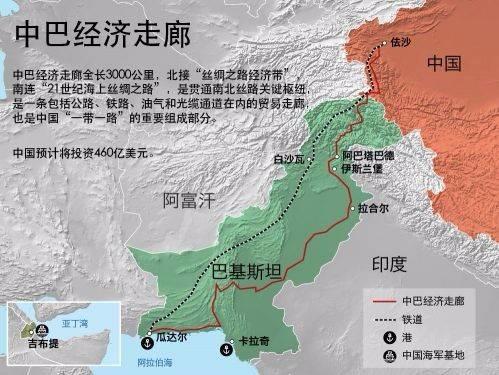 """积极参与中巴经济走廊能源合作 为巴基斯坦能源发展提供""""中国方案"""""""