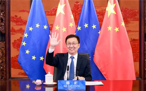 韩正同欧盟委员会第一副主席蒂默曼斯举行首次中欧环境与气候高层对话