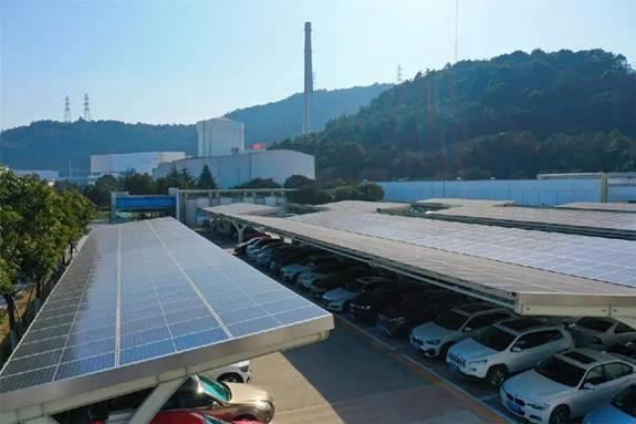 秦山核电厂区首批光伏充电桩正式投运