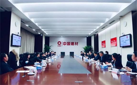 中国建材集团有限公司:聚焦主业,强化科技创新