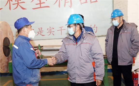 中国一重集团有限公司:以国家战略和市场需求为导向,抓产业上项目加快推进高质量发展