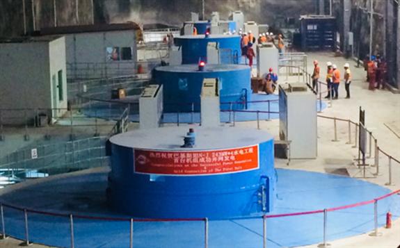 哈尔滨电气集团有限公司:超高效率 超低排放,引领世界循环流化床燃烧技术发展