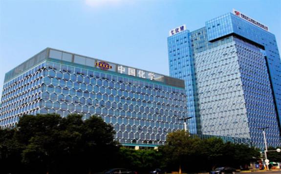 中国化学工程集团有限公司:科技创新驱动高质量发展